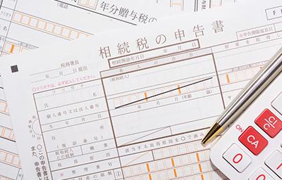 事例④相続税の大幅な節税